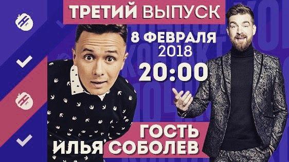 Илья Соболев   Санкт-Петербург