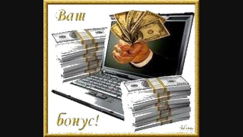 компания маркетинг № 1 в РУнете Миллион руб ЛЕГКО