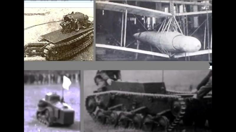 БЕСПИЛОТНИКИ в 1900-х Боевые Дроны и БПЛА 1-й Мировой!