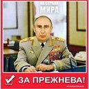 Константин Миролюбов фото #12