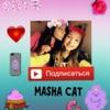 MASHA CAT- ВИДЕОБЛОГГЕР