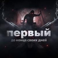 Фото Максима Шушеначева ВКонтакте
