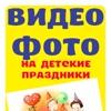Yulia Fotovideo