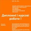 Dmytro Arkhitektura