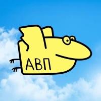 Логотип АВП - Академия Вольных Путешествий