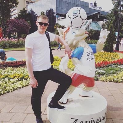Андрей, 32, Ruzayevka