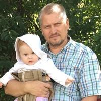 Vadim Savkin