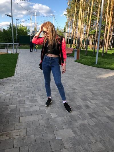 Юлия Хатько