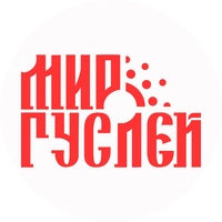 Логотип Мир гуслей / Русская традиция