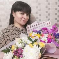 Алёна Пальянова