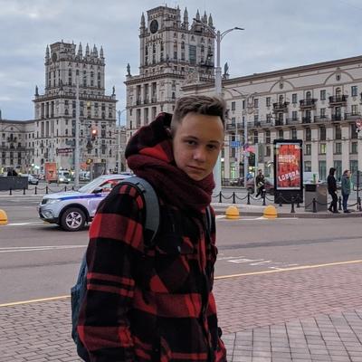 Слава Кеменов