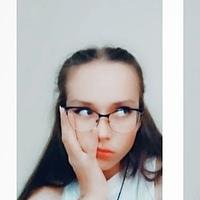 Ася Копылова