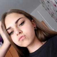 Екатерина Агутина