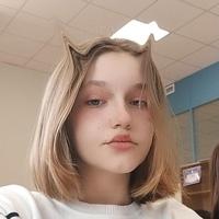 Белманова Кристина фото
