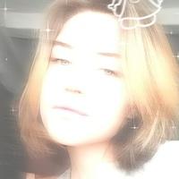 Петрашенко Соня фото