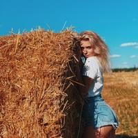 Анастасия Белгородская