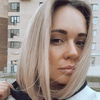Irina Rud