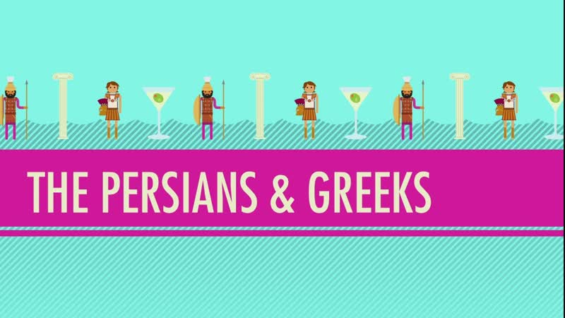 [CrashCourse] The Persians Greeks: Crash Course World History 5