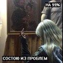 Никита Бельтюков фото #19