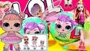 CENTER STAGE КУКЛА ЛОЛ ДОЧЬ БАРБИ 💗💗💗 Мультики для девочек про игрушки детей 3 года 💗 куклы tv