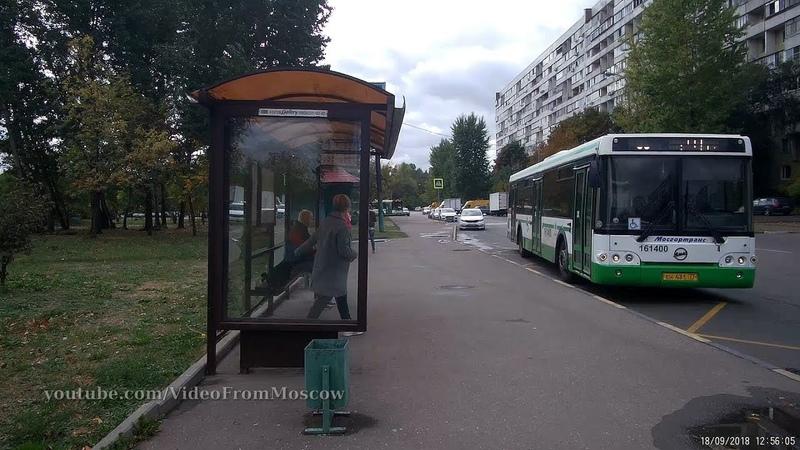 Автобус 95 Капотня - 7-й м/р Орехова-Борисова 18 сентября 2018