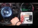 автозапуск в pandect 3110