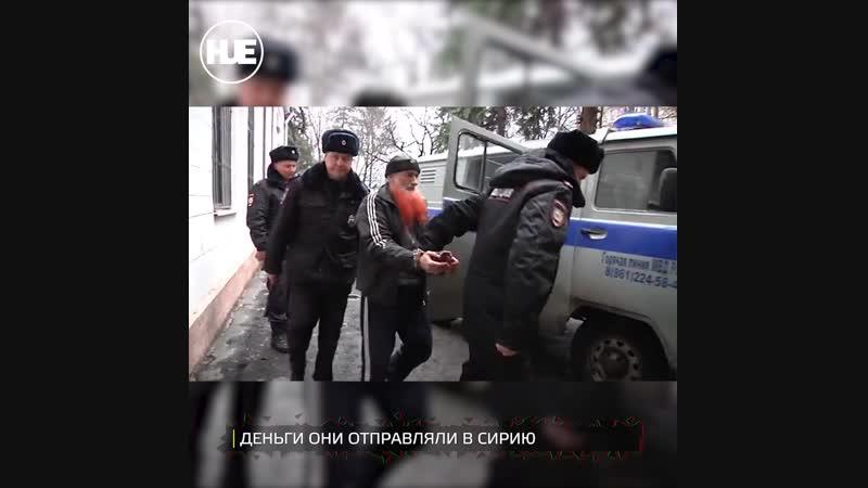Террористы благотворители работали на территории трёх регионов РФ