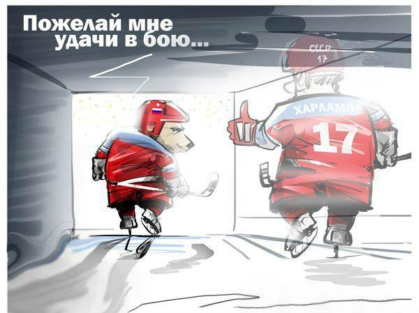 Slava Klimochkin | Москва