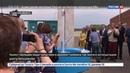 Новости на Россия 24 Проект Большая вода спасение для Тульской области