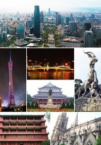 Valechino Guangzhou